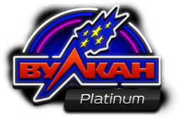 Обзор Казино Вулкан Platinum