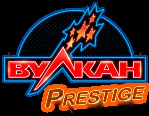Казино Вулкан Prestige