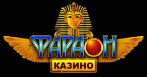 Казино Казино Фараон