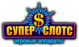 Обзор SuperSlots Casino