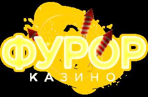 Казино Фурор