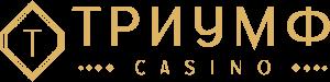 Казино Триумф Casino