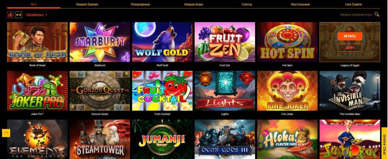 Slot machines in Spinalba